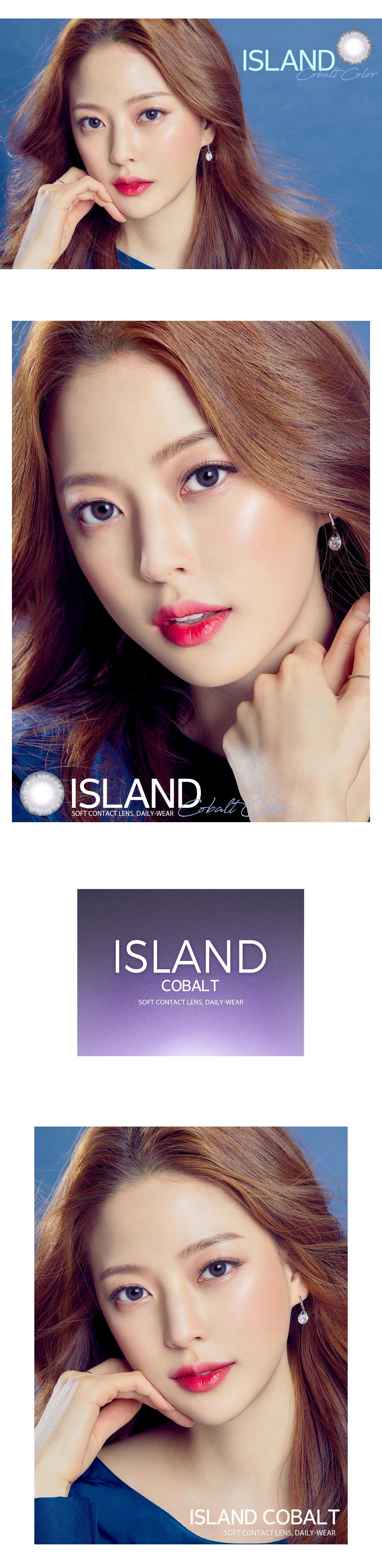 islandcobalt2.jpg