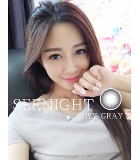 SEENIGHT COSY GRAY