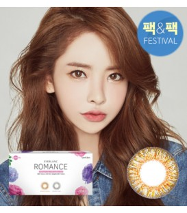 LENSME EYEBLANC ROMANCE BROWN