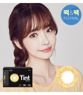 LENSME EYEBLANC TINT BROWN
