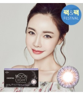 LENSME MOONLIGHT VIOLET