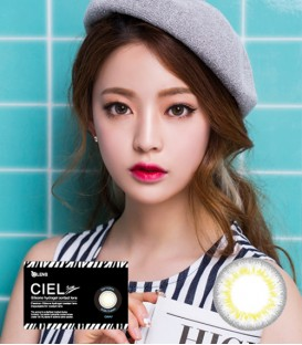 OLENS CIEL 3CON GRAY [IN STOCK]