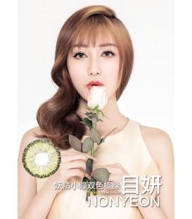 DREAMCON 目妍妖精小瞳雙色棕綠 GREEN