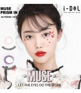 I-DOL MUSE LITTLE STAR PINK