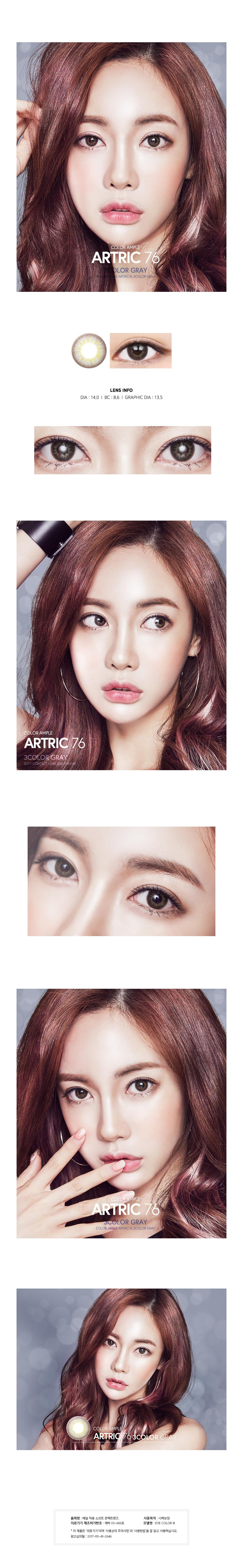 artric763colorgray.jpg