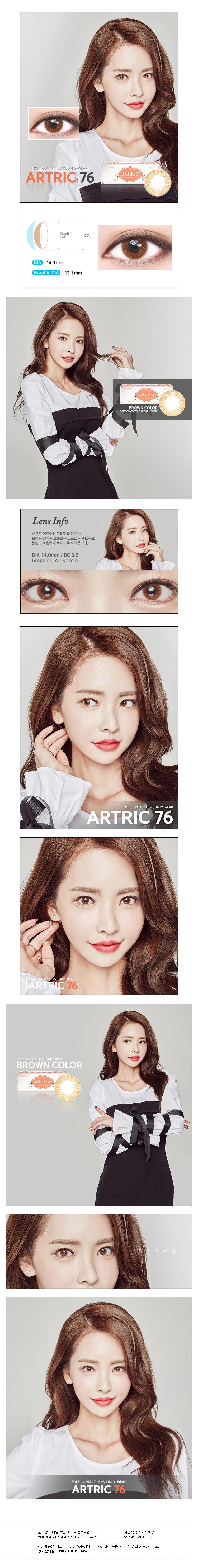 artric763mthsbrown.jpg